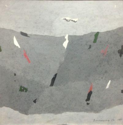 «Море» 1975 - Волошинов Олег Васильевич