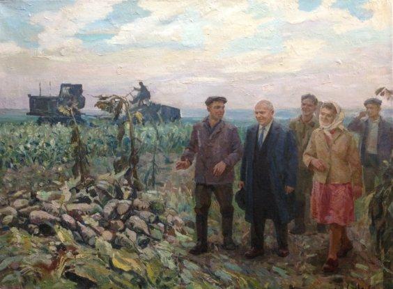 «Никита Сергеевич Хрущев в передовой бригаде» 1964 - Слета Петр Дорофеевич