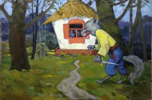 «Волк и семеро козлят» 1970 - «Волк и семеро козлят»