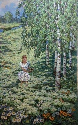 «Лето» 1990 - Янчак Елена Вацлавовна