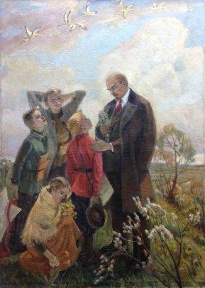 «Ленин и дети. Мечтатели» 1981 - Низова-Шаблыкина (Низовая) София Матвеевна