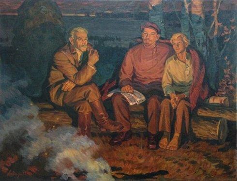 «Думы о будующем» 1979 - Ковтун Павел Михайлович