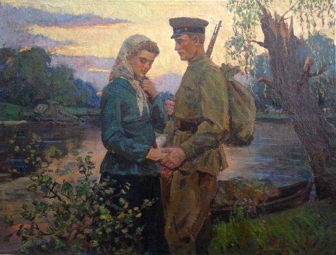 «Расставание» 1950 е - Горовой Игорь Кириллович