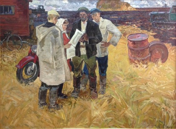 «Весть о высокой награде» 1959 - Столяренко Петр Кузьмич