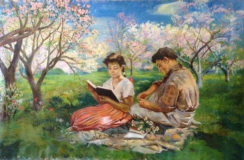 «Любит-не любит. Весна» 1960 е - Габиташвили Давид Дмитриевич