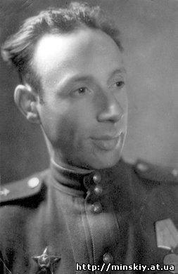 Minsk Grigory Semenovich