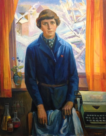 """Portrait of the Lenin Scholarship of the Medical Institute Krytsak"" 1970 е - Valeriy G. Duvirak"