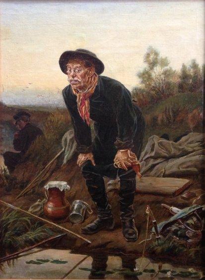 «Рыболов» 1950 е - «Рыболов»