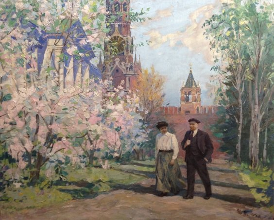 """""""The First Spring"""" 1966 - Слета Петр Дорофеевич"""