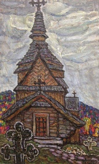 «Церковь. Западная Украина» 1978-1991 - Литвин Леонид Григорьевич