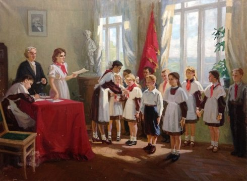 """Admission to the Pioneers"" 1960 е - ""Admission to the Pioneers"""