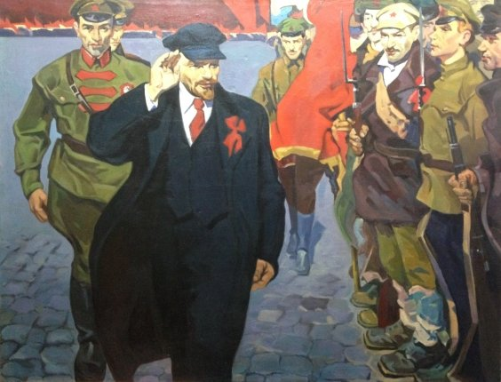 """VI Lenin on the Red Square"" 1960 е - ""VI Lenin on the Red Square"""