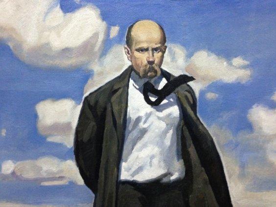 """Taras Shevchenko""-Freydin Alexander Borisovich"