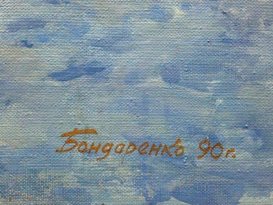 """""""Dneproges""""-Bondarenko Semyon Konstantinovich"""