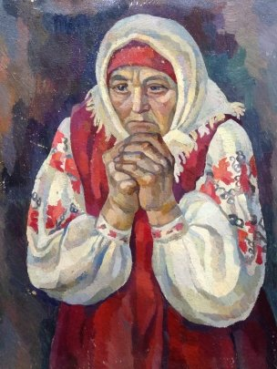 """Prayer"" 1970 е - Rudametkin Viktor Petrovich"