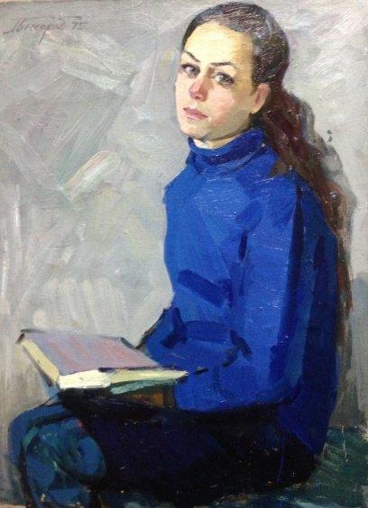«Студентка» 1975 - Бессараба Леонид Павлович