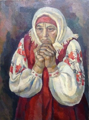 «Молитва» 1970 е - Рудаметкин Виктор Петрович