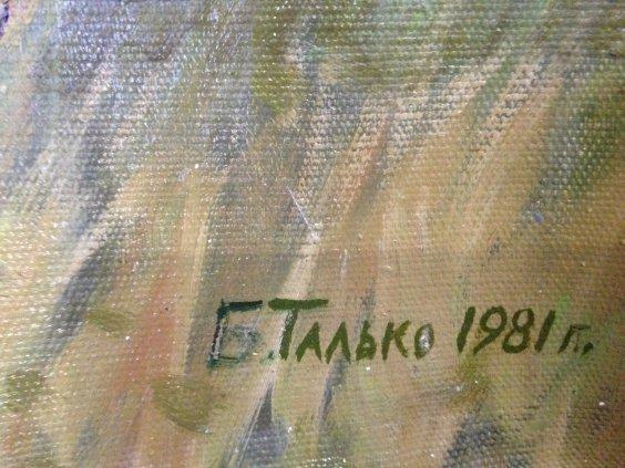 """""""Commander of the Ukrainian revolutionary regiment named after Comrade Bogun Comrade. Nikolay Shchors »-Talko Boris"""