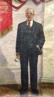 """""""VI Lenin"""" 1972 - Brusentsov Gennady Yakovlevich"""