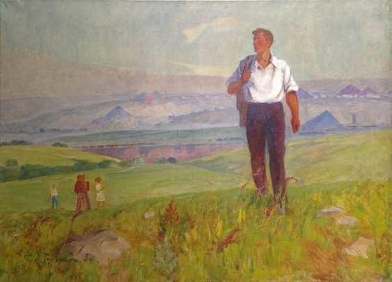"""""""I went out into the broad steppe .."""" 1954 - Gubsky Ivan Kondratievich"""