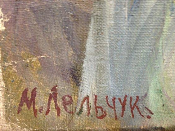 """Bride""-Lelchuk-Minskaya Marina Grigoryevna"