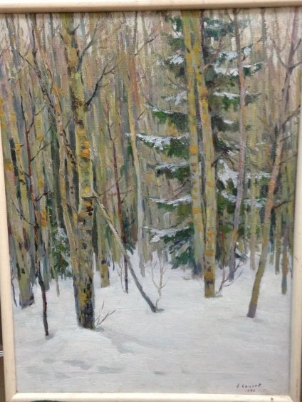 """Winter in the Forest""-Sysoev Nikolay Alexandrovich"