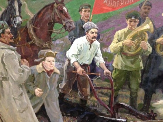"""""""The first furrow""""-Bilan Pyotr Ilyich"""