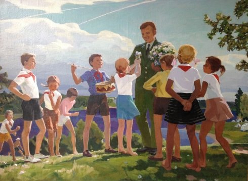 """Gagarin in Artek"" 1960 е - Lomykin Konstantin Matveyevich"
