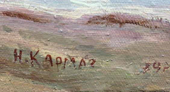 """Tidal bore""-Karmaz Nikolai Afanasievich"