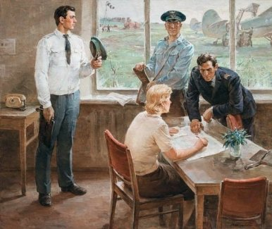 """Before the flight"" 1984 - Mokrozhitsky Willy Leopoldovich"