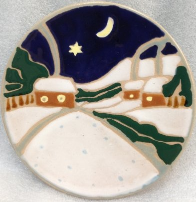 ЛКСФ Декоративная тарелка «Тиха Украинская ночь..» 1970 е - ЛКСФ Декоративная тарелка «Тиха Украинская ночь..»