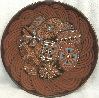 ЛКСФ Декоративная тарелка «Пасха» 1980 е - ЛКСФ Декоративная тарелка «Пасха»
