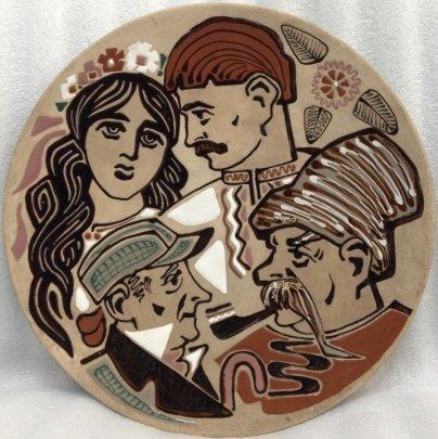 ЛКСФ Декоративная тарелка «Молодые» 1960 е - ЛКСФ Декоративная тарелка «Молодые»