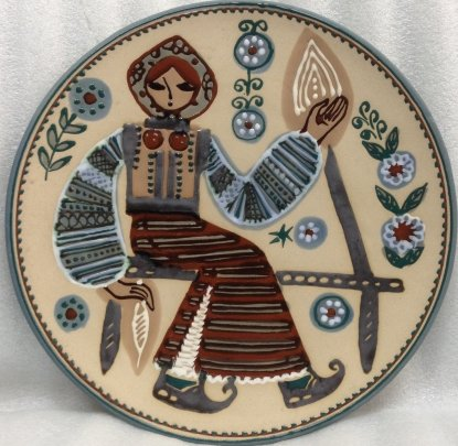 ЛКСФ Декоративная тарелка «У прялки» 1970 е - ЛКСФ Декоративная тарелка «У прялки»