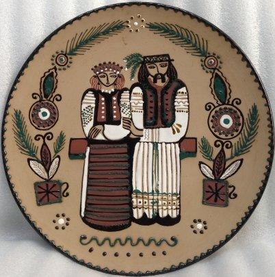 ЛКСФ Декоративная тарелка «Семья» 1970 е - ЛКСФ Декоративная тарелка «Семья»