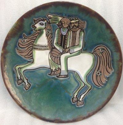 Декоративная тарелка «Жених и Невеста» 1960 е - Декоративная тарелка «Жених и Невеста»
