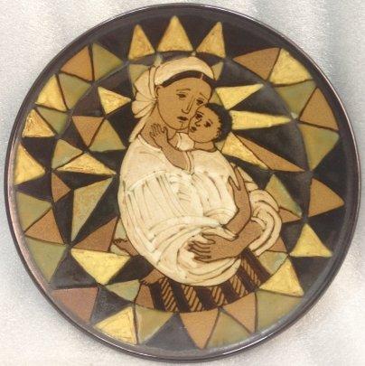 Декоративная тарелка «Украинская Мадонна» ЛКСФ 1960 е - Декоративная тарелка «Украинская Мадонна» ЛКСФ