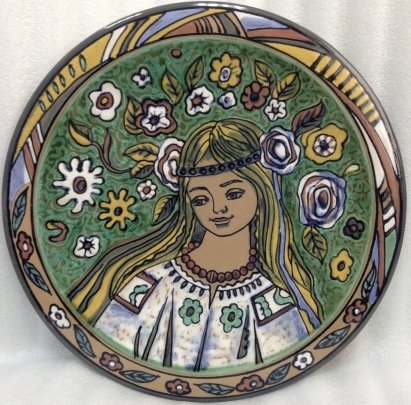 Декоративная тарелка «Украинка» ЛКСФ 1960 е - Кичула Григорий Федорович