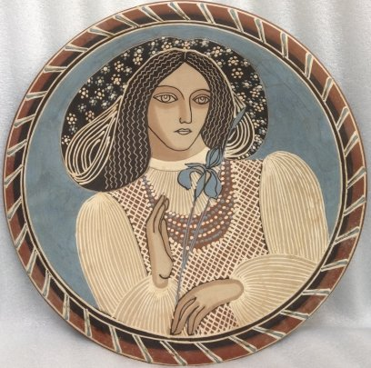 Декоративная тарелка «Гуцулка» ЛКСФ 1950 е - Курочка Мария Ефимовна