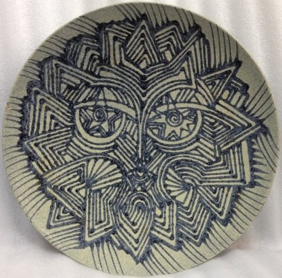Декоративная тарелка «Солнце» ЛКСФ 1970 е - Декоративная тарелка «Солнце» ЛКСФ