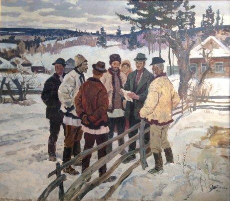 """Letter"" 1976 - Odayinik Vadim Ivanovich"