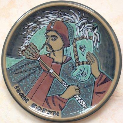 Декоративная тарелка «Иван Богун» ЛКСФ 1970 е - Кичула Григорий Федорович