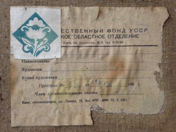 """Furmanov Dmitry Andreevich""-Kozik Victor Georgievich"