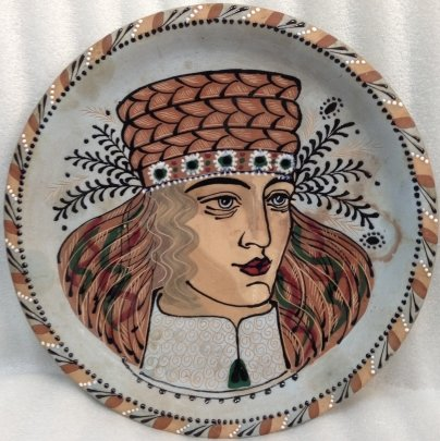 Декоративная тарелка «Гуцулка» ЛКСФ 1960 е - Курочка Мария Ефимовна