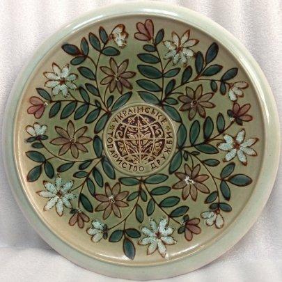 ЛКСФ Декоративная тарелка «Украинское Товарищество Дружбы» 1960 е - ЛКСФ Декоративная тарелка «Украинское Товарищество Дружбы»