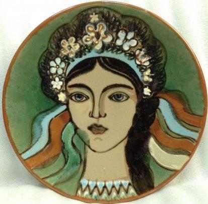 ЛКСФ Декоративная тарелка «Украинка» 1970 е - ЛКСФ Декоративная тарелка «Украинка»