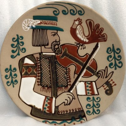 ЛКСФ Декоративная тарелка «Гуцул со скрипкой» 1960 е - ЛКСФ Декоративная тарелка «Гуцул со скрипкой»