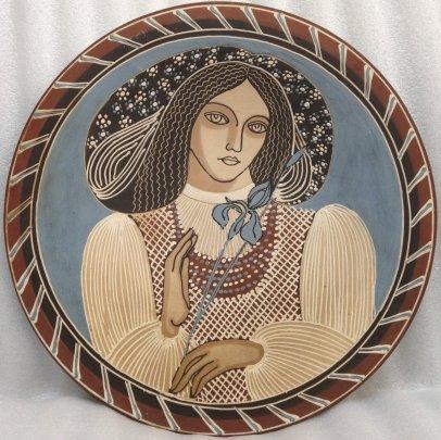 ЛКСФ Декоративная тарелка «Гуцулка» 1960 е - ЛКСФ Декоративная тарелка «Гуцулка»