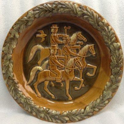 ЛКСФ Декоративная тарелка «Гуцулы» 1970 е - ЛКСФ Декоративная тарелка «Гуцулы»