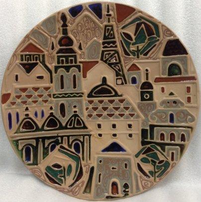 ЛКСФ Декоративная тарелка «Львов» 1970 е - ЛКСФ Декоративная тарелка «Львов»